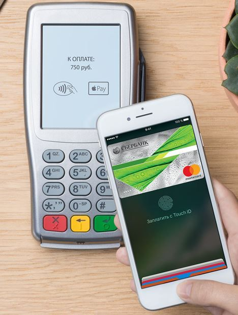 Apple Pay launches in Russia.JPG