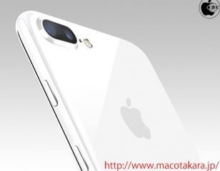 Apple said to be planning new Jet White iPhone 7 and iPhone 7 Plus.JPG