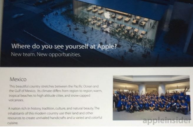 Apple to open retail store in Mexico City.JPG