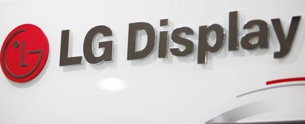 Apple wants LG Display to start making OLED screens.JPG
