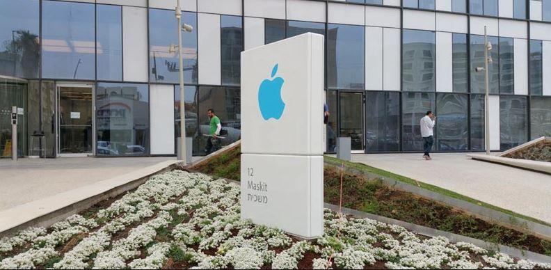 Apple working on iPhone 8 in Israel office.JPG