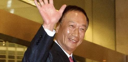 Foxconn to invest 10 billion in US plants.JPG