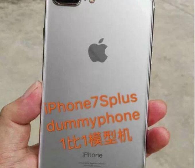 iPhone 7s images leak 1.JPG