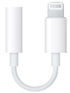 Lightning adapter still to be included in new iPhones.JPG
