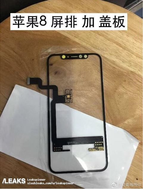 More OLED iPhone 8 components leak.JPG