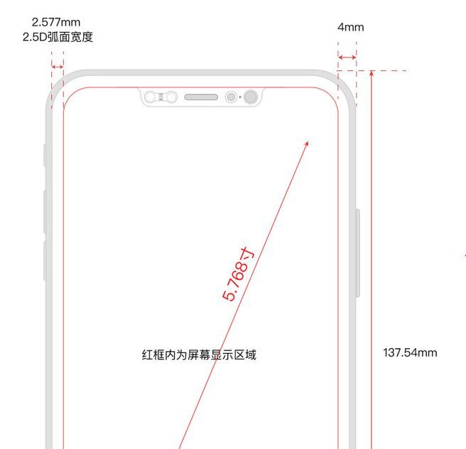 New supposed iPhone 8 schematics appear online.JPG