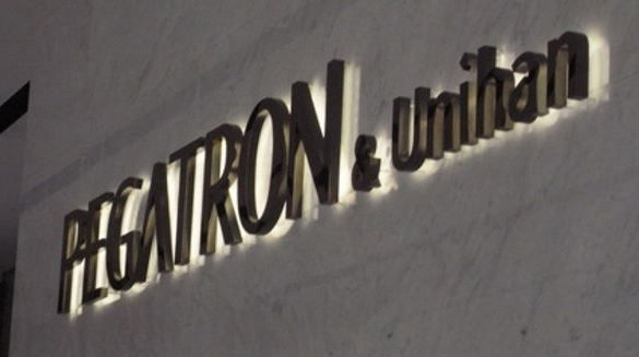Pegatron says it can build the iPhone in the US if Apple shoulders the extra cost.JPG