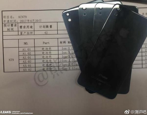 Possible iPhone SE rear shell photos leak.JPG