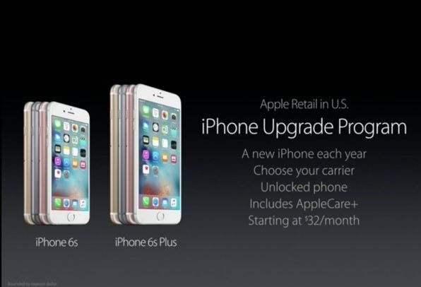 T-Mobile and sprint benefit from iPhone upgrade scheme.JPG