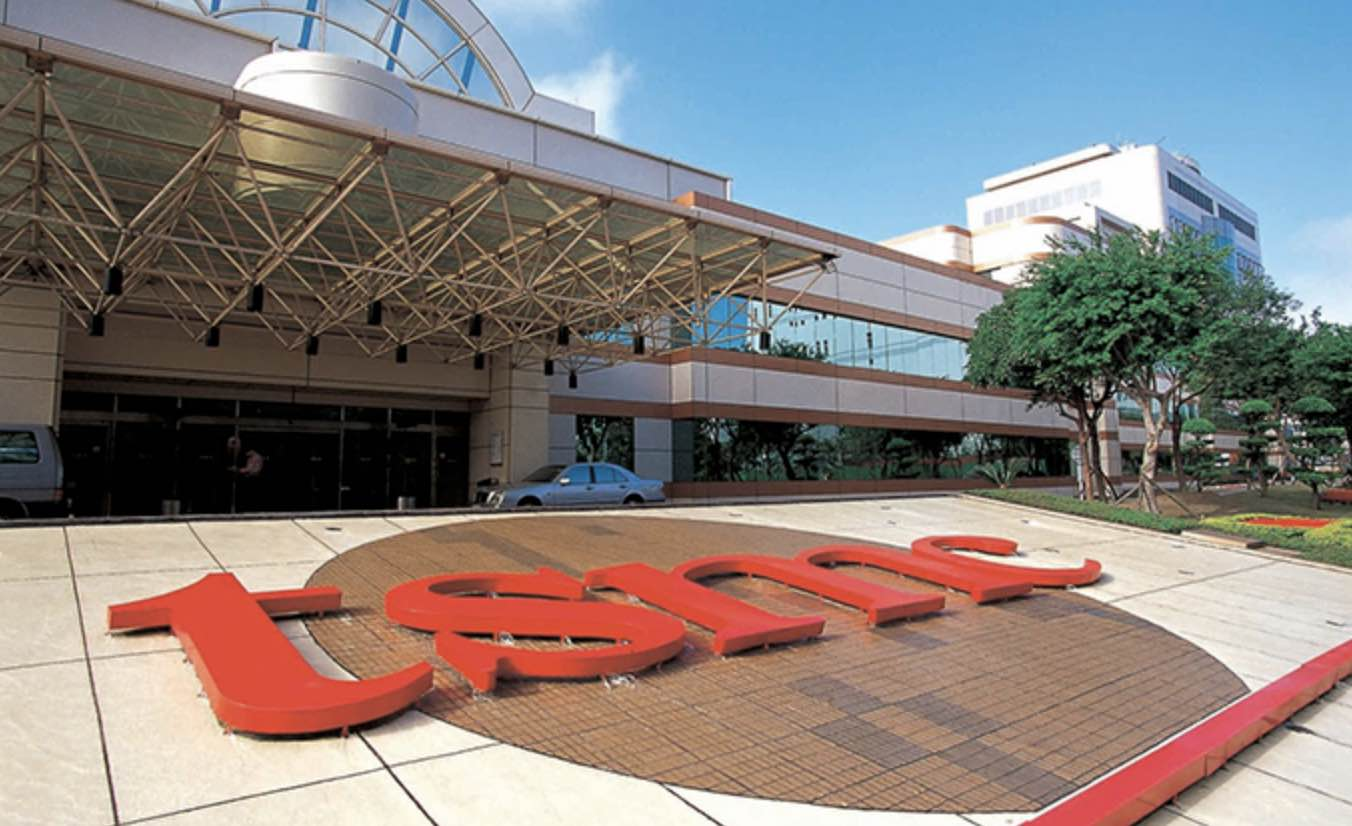 TSMC begins mass production of this year's iPhone processors.jpg
