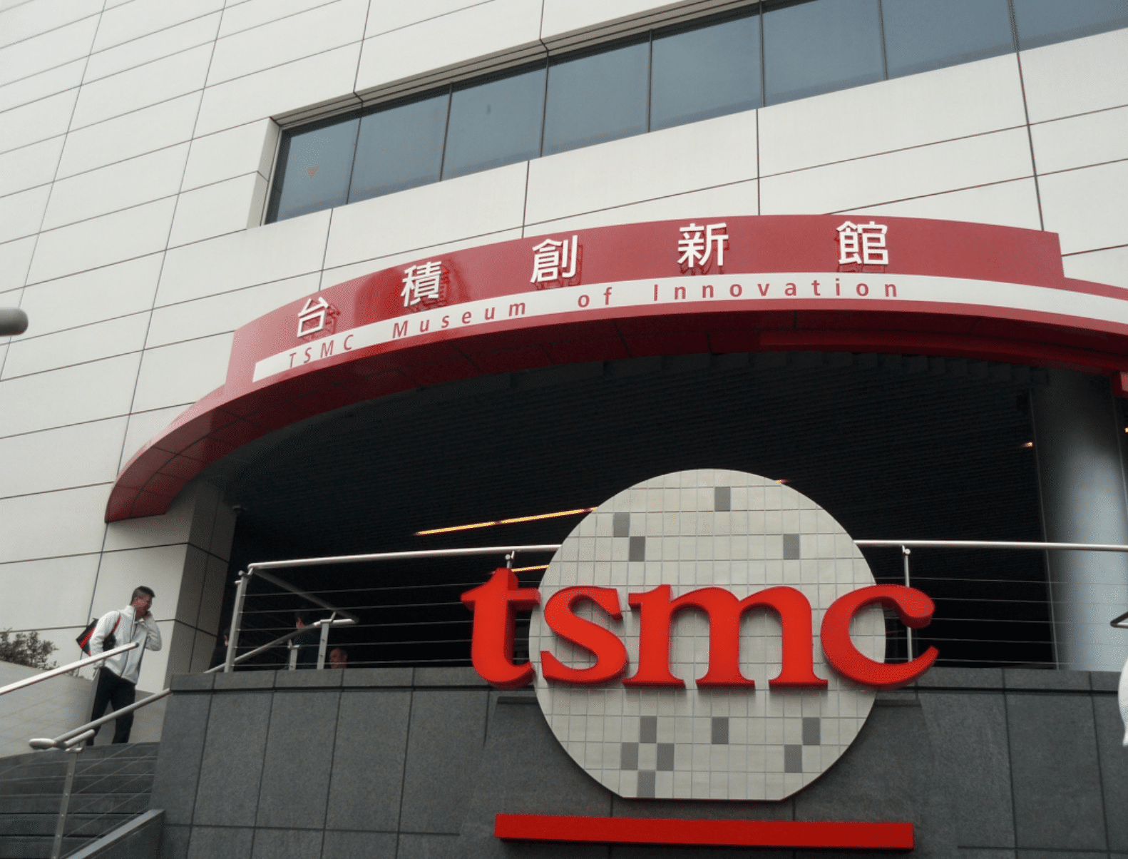 TSMC set to make record profits thanks to new iPhone A12 chip.png