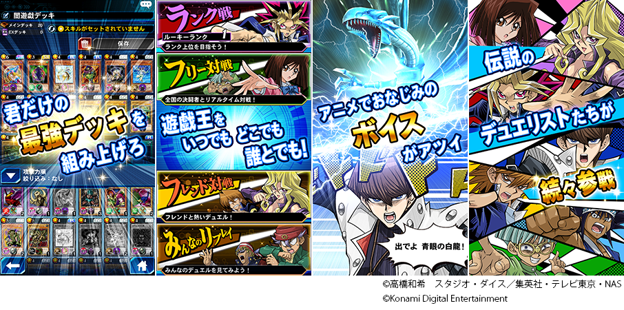 Yu Gi Oh duel links soft launches in Japan and Australia.png