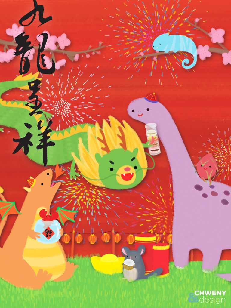 chinese new year wallpaper with dragons wallpapers designed and made by chweny design this wallpaper is also available for